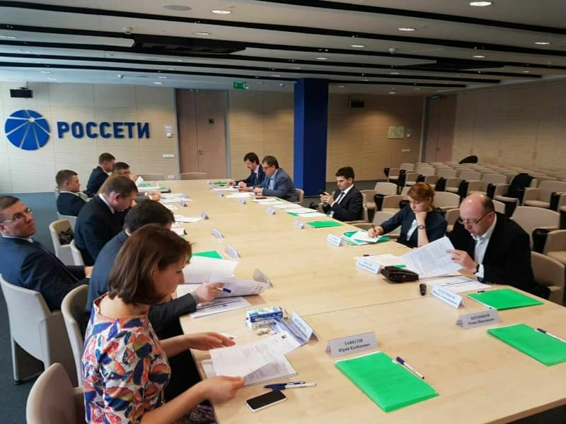 Representatives of RAUM-PROFIE took part in the meeting of rosseti