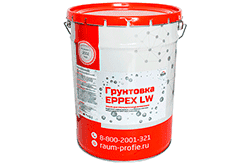 Apply a layer of 500 µm epoxy primer and do not weigh down the structure? Really!