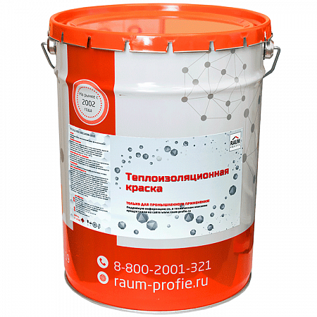 THERMO INSULATING PAINT «ANTI-BURN»