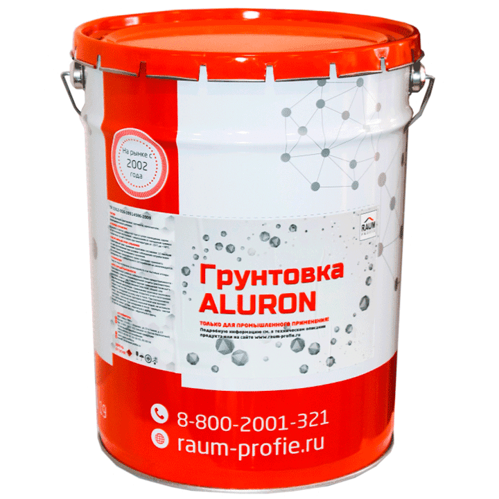 Primer for metal ALURON