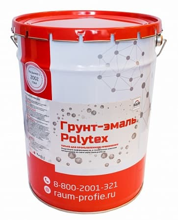 "The ground-enamel ""Polytex"" in 2016, was successfully tested in JSC ""VNIIZHT"""