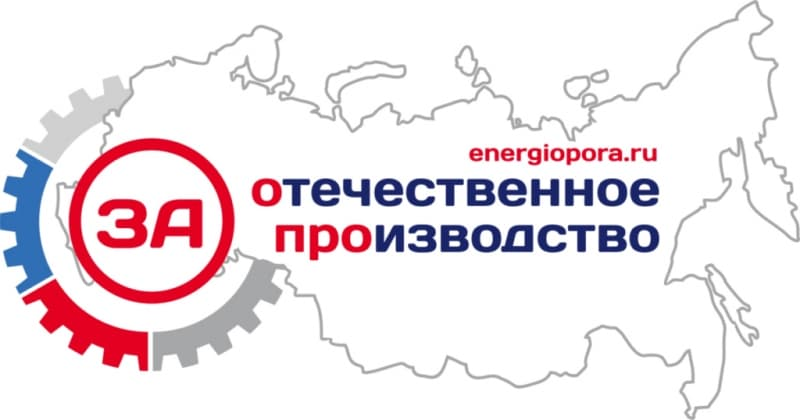 """RAUM-PROFIE"" became a partner of the project ""SUPPORT ENERGY"""
